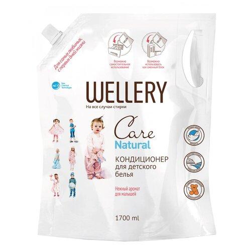 Фото - Wellery Кондиционер для детского белья Care Natural Нежный аромат для малышей, 1.7 л wellery кондиционер для белья wellery парфюмированный collection blue 900 мл