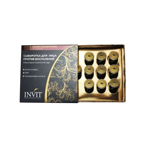 Купить Сыворотка INVIT Inflammation Control Anti-age против воспалений для лица 10х2 мл