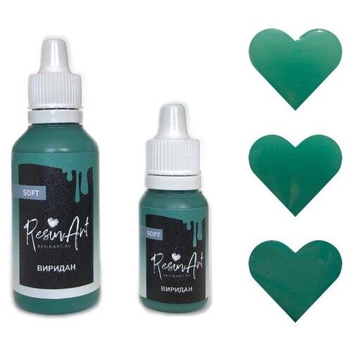 Купить Краситель для эпоксидной смолы ResinArt Виридан, 10 мл, Вспомогательные жидкости