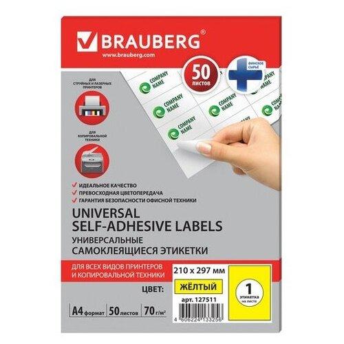 Фото - Бумага BRAUBERG A4 Universal Self-Adhesive Labels 1 эт./лист 70 г/м² 50 лист., желтый бумага brauberg а4 362879 160г м² 50 лист