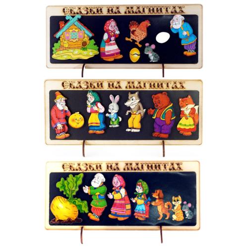 Купить Нескучные игры, Сказки на магнитах Репка + Сказки на магнитах Колобок + Сказки на магнитах Курочка Ряба , Кукольный театр