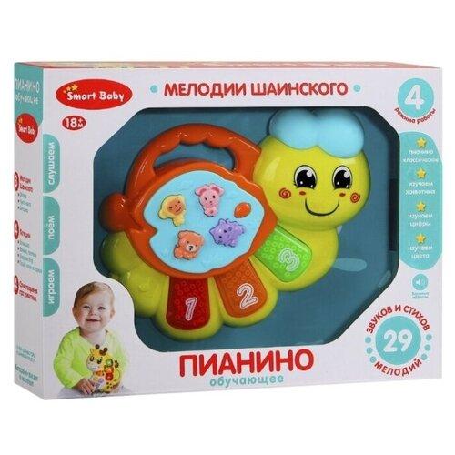 Разивающая игрушка для малышей с мелодиями Шаинского, ТМ Smart Baby, Пианино обучающее