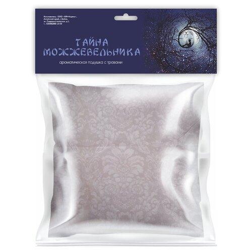 Подушка из трав «Тайна можжевельника», цвет серый, размер 20см х 20см х 4см