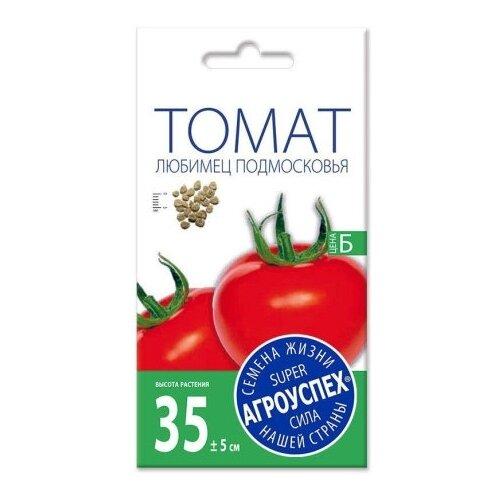 Семена Агроуспех Томат Любимец Подмосковья 0.3 г