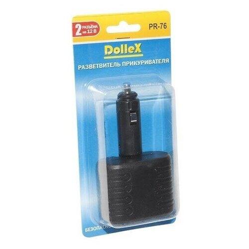 Разветвитель розетки автомобильной 12 Вольт Dollex PR-76