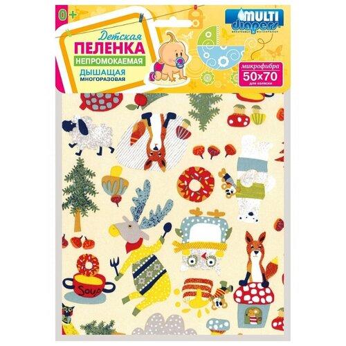 Купить Пелёнка Multi Diapers непромокаемая, для коляски, с рисунком, 50х70 см, Лисы, Пеленки, клеенки