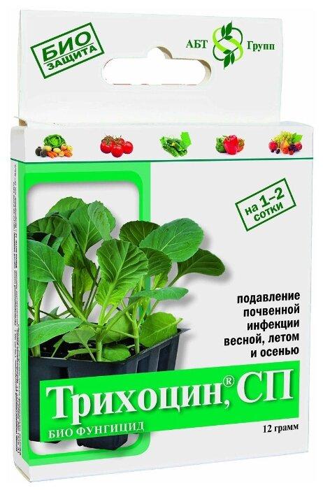 АгроБиоТехнология био-фунгицид Трихоцин, сп, 12 г