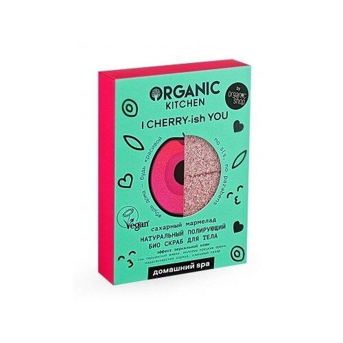 Organic Kitchen Скраб для тела Сахарный мармелад I cherry-ish you, 120 г