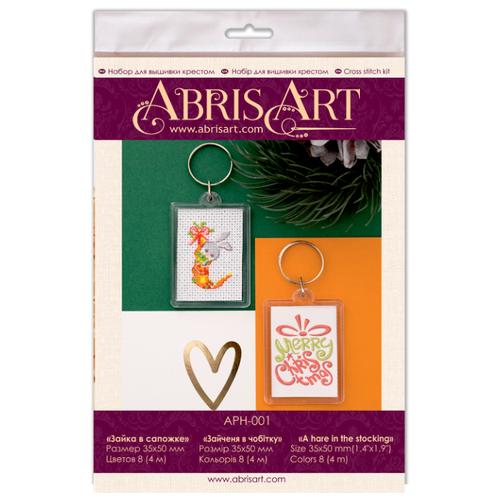 ABRIS ART Набор для вышивания брелка Зайка в сапожке 3.5 х 5 см (APH-001)