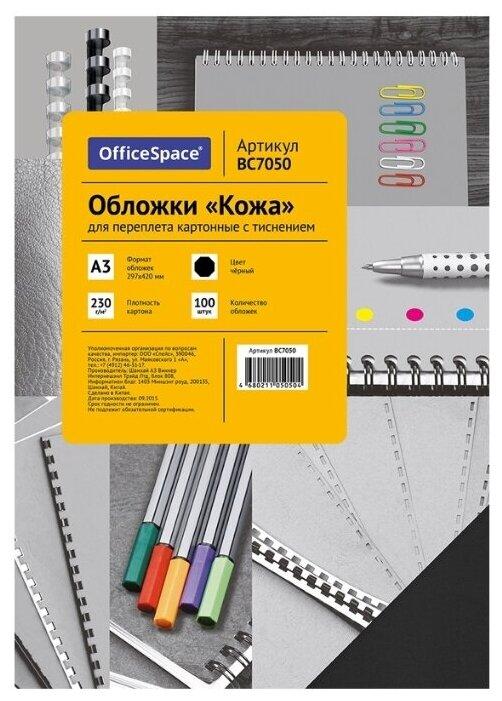 Обложка OfficeSpace
