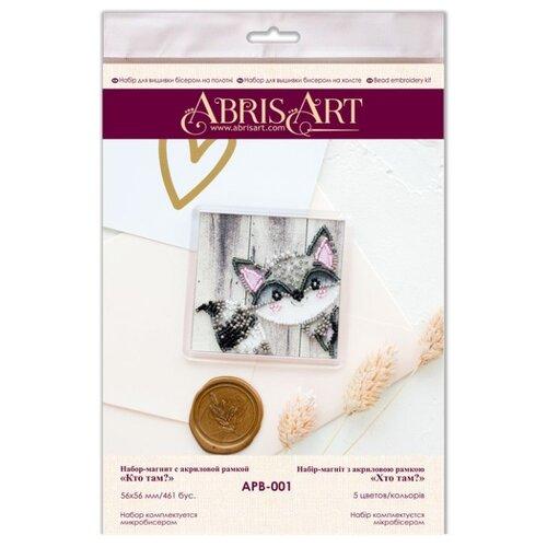 Купить ABRIS ART Набор-магнит для вышивания бисером Кто там? 5.6 х 5.6 см (APB-001), Наборы для вышивания