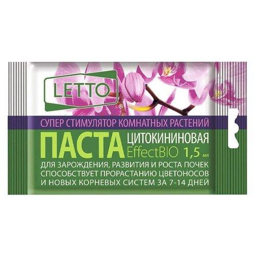 Удобрение LETTO Цитокининовая паста, 0.0015 л