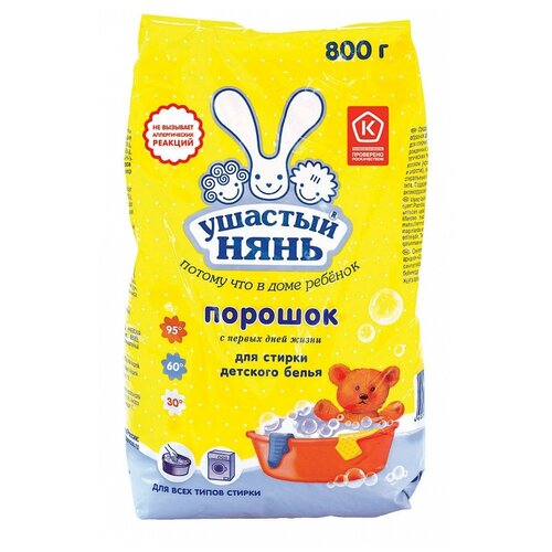 Стиральный порошок Ушастый Нянь для стирки детского белья, пластиковый пакет, 0.8 кг недорого