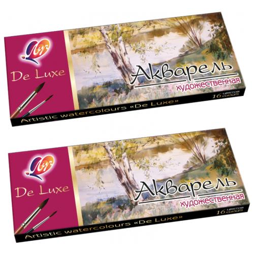 Купить Луч Краски акварельные De lux 16 цветов, без кисти (14С 1019-08), 2 шт