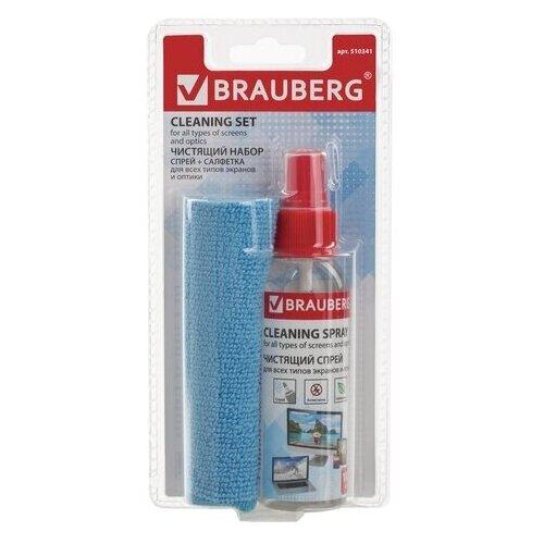 Фото - Набор BRAUBERG 510341 чистящий спрей+многоразовая салфетка для экрана, для оптики чистящая жидкость спрей brauberg 513288