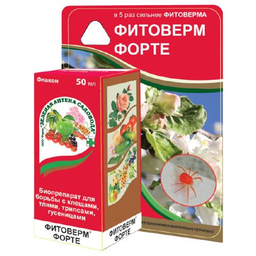Зеленая Аптека Садовода Биопрепарат от клещей и насекомых-вредителей Фитоверм Форте, 50 мл
