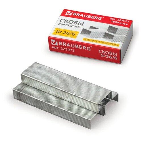 Скобы BRAUBERG № 26/6 (для степлеров 24/6), 1000 штук, экономичные, до 30 листов, 225973 - 10 уп.