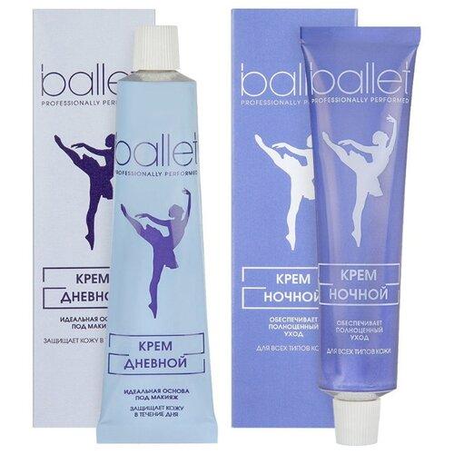 Набор кремов Ballet для лица: дневной с глицерином 41г и ночной с маслом жожоба 40г