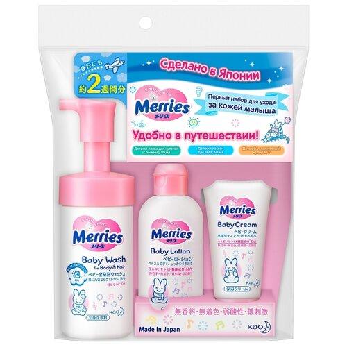 Merries Набор для ухода за кожей малыша