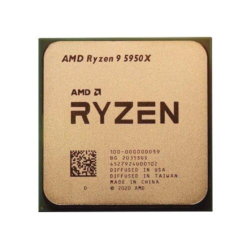 Процессор AMD Ryzen 9 5950X, OEM