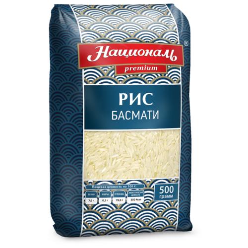 Рис Националь Басмати Premium длиннозерный 500 г рис длиннозерный националь басмати 500 г