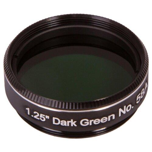 """Светофильтр Explore Scientific темно-зеленый №58A 125"""""""