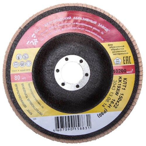 Лепестковый диск Белгородский абразивный завод КЛТ-1 36563-150-80