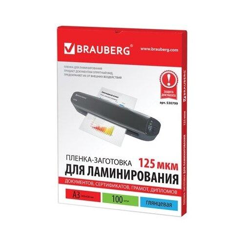 Пакетная пленка для ламинирования BRAUBERG Пленки-заготовки, 100 шт., А3, 125 мкм, 530799 100 шт. пакетная пленка для ламинирования brauberg пленки заготовки 100 шт 303×425 мм 75 мкм 100 шт