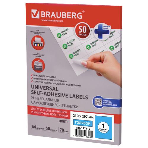 Фото - Бумага BRAUBERG A4 Universal Self-Adhesive Labels 1 эт./лист 70 г/м² 50 лист., голубой бумага brauberg а4 362879 160г м² 50 лист