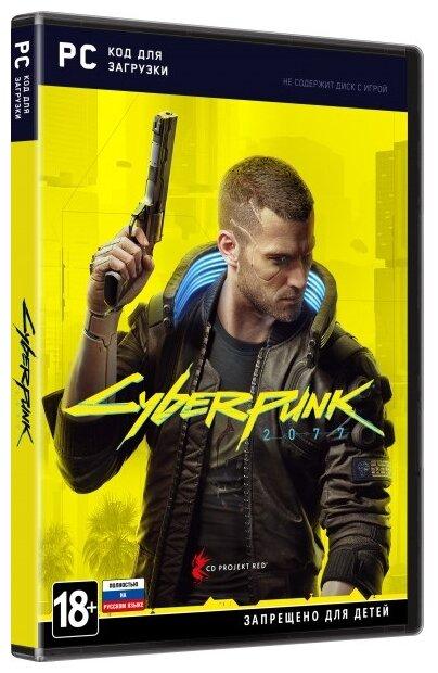 Игра для PC Cyberpunk 2077 (цифровое издание), полностью на русском языке фото 1