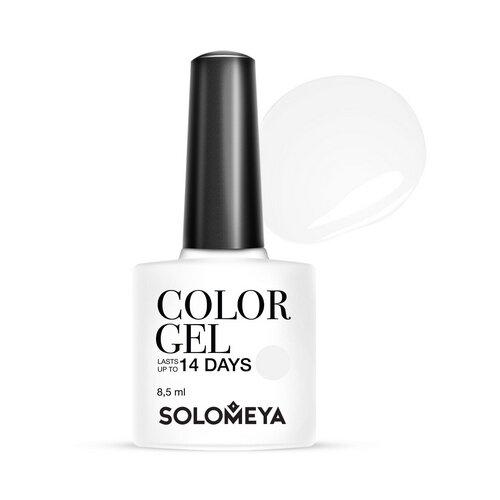 Купить Гель-лак для ногтей Solomeya Color Gel, 8.5 мл, Super White/Супер белый 125