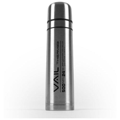 Термос VAIL VL-7019 узкое горло 0,5 л. две кружки