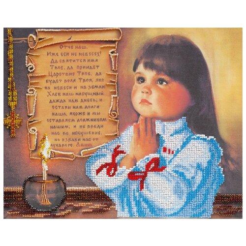 Купить ABRIS ART Набор для вышивания бисером Молитва 30 x 24 см (АВ-459), Наборы для вышивания