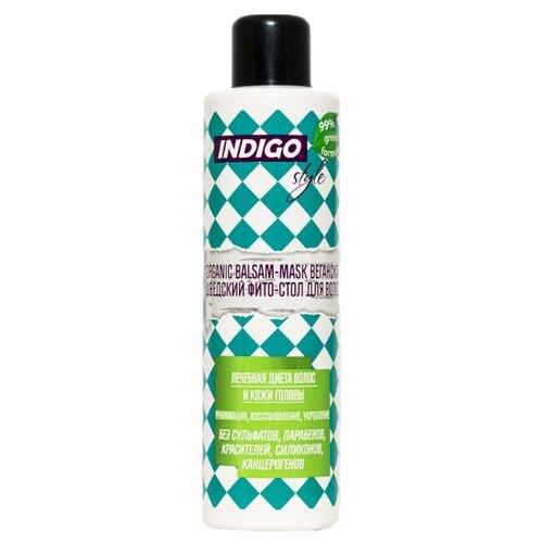 Indigo Органик Бальзам-маска вегетарианская для волос 1000 мл