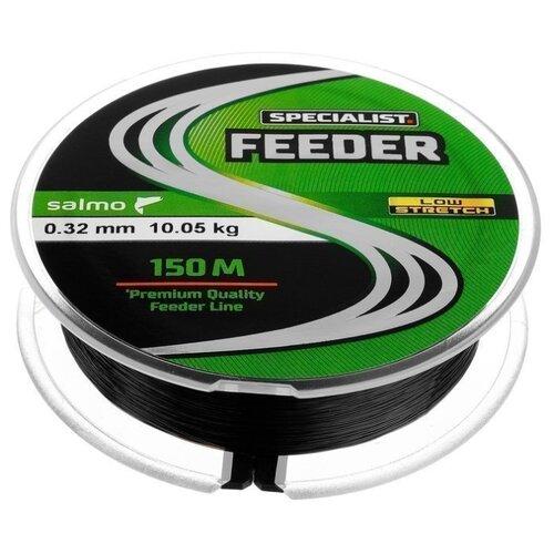 Монофильная леска Salmo Specialist Feeder черный/красный 0.32 мм 150 м 10.05 кг