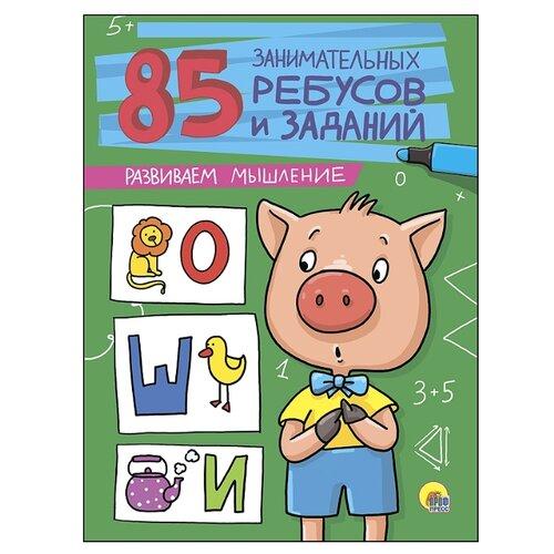 Завадская И., Коптяева Д., Коротков И.