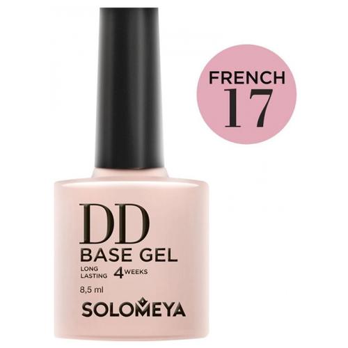 Купить Solomeya базовое покрытие DD Base Gel суперэластичное 8.5 мл French 17