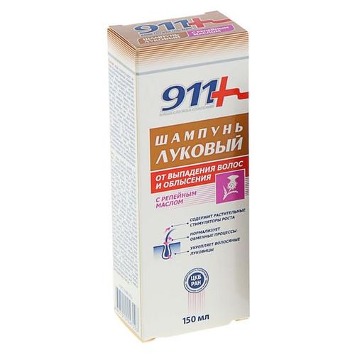 Купить 911+ шампунь Луковый от выпадения волос и облысения с репейным маслом, 150 мл
