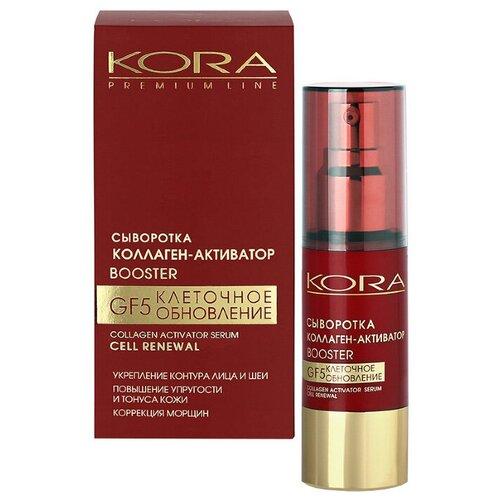 Купить Сыворотка Kora Premium Line коллаген-активатор booster GF5 клеточное обновление, 30 мл