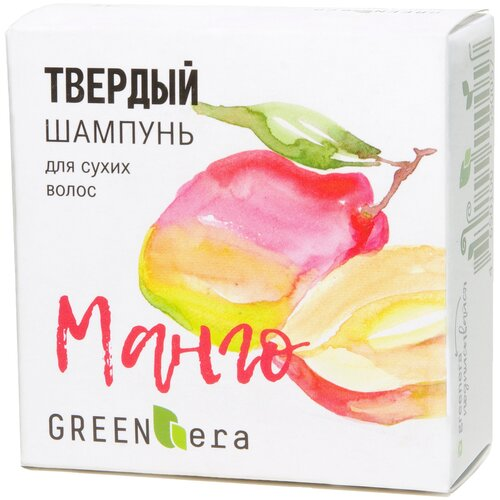 Green Era твердый шампунь Манго, 55 гр  - Купить