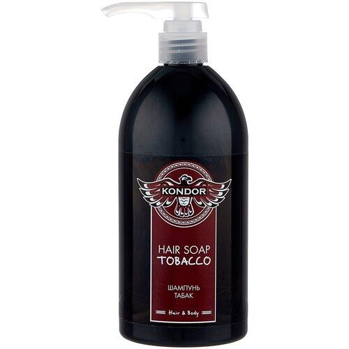 Kondor шампунь Hair&Body Табак, 750 мл kondor шампунь hair soap tobacco табак 750 мл