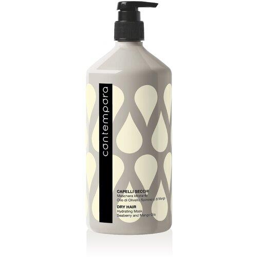 Купить Barex Маска увлажняющая CONTEMPORA Dry Hair Hydrating Mask с маслом облепихи и маслом манго, 1000 мл