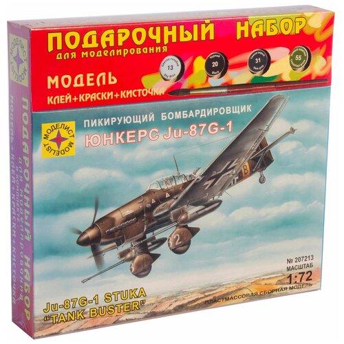 Модель для сборки Моделист Авиация Пикирующий бомбардировщик Юнкерс Ju-87G-1 (1:72)
