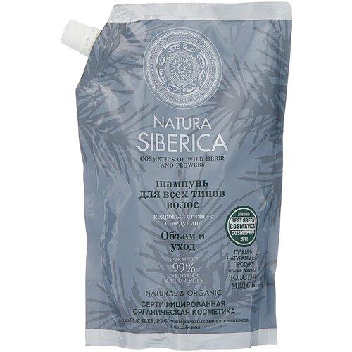 Купить Natura Siberica шампунь Объем и уход для всех типов волос Кедровый стланик и медуница, 500 мл