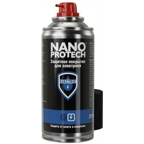 Защитное покрытие для электрики Electric. Промышленное 210мл. NANOPROTECH
