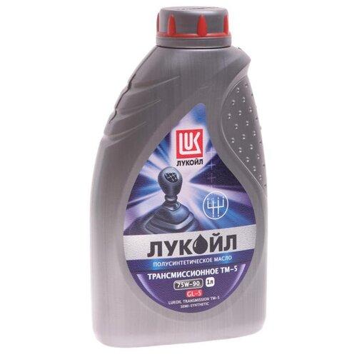 Трансмиссионное масло ЛУКОЙЛ ТМ-5 75W-90 1 л