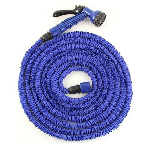 Поливочный Шланг Xhose 22 метра, синий