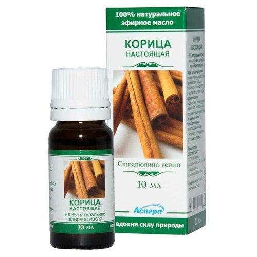 Аспера эфирное масло Корица, 10 мл