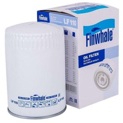 Масляный фильтр Finwhale LF110