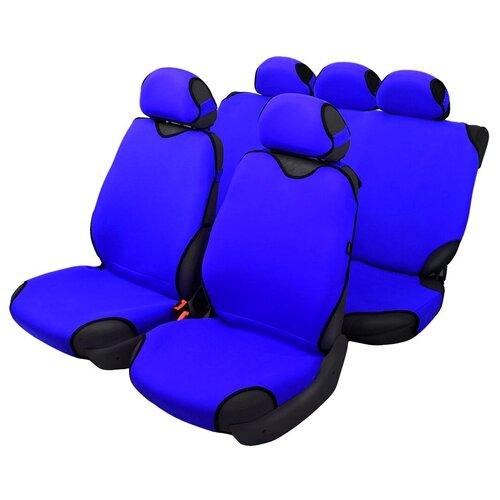 Чехлы-майки для автомобильных сидений AceStyle (синий)